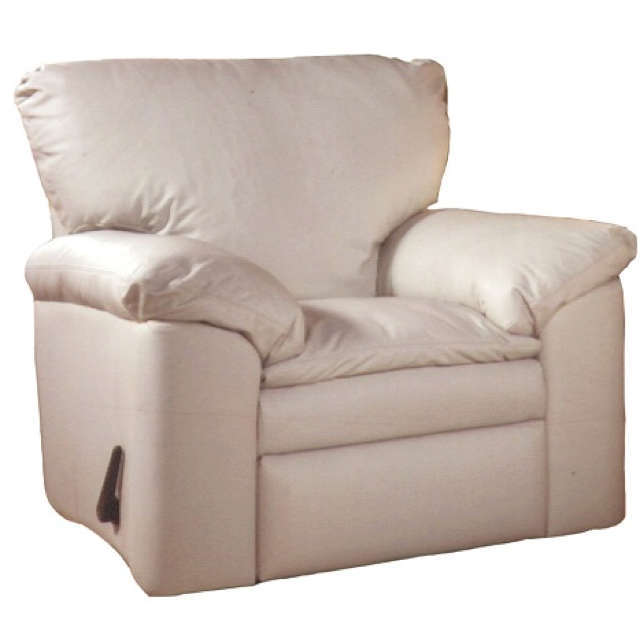 El Dorado Leather Swivel Glider Recliner